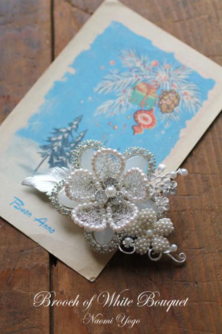 White  Bouquet のブローチ.JPG
